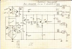 генератор для жигулей схема