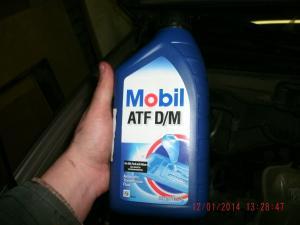 Mobil Atf 52475 Купить