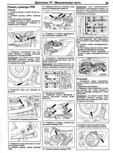 Инструкция По Замене Свечей Зажигания В Toyota